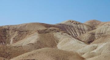 Deserto da Judeia, Israel