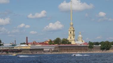 S. Petersburgo, Rússia