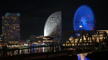 Yokohama, Japão.